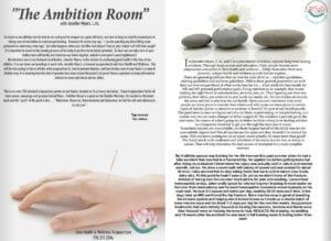 The Ambition Room